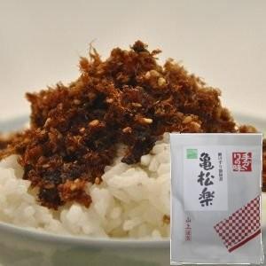 山上・手づくりの味 亀松楽(鰹削りぶしふりかけ)[75g]|uocha