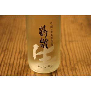 【青木酒造】鶴齢 吟醸生酒 300ml