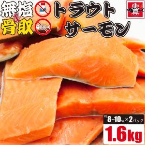 滋賀県WEB物産展 訳あり じゃない サーモン 切り身 2kg (1切約60g〜90g) 骨なし 無...