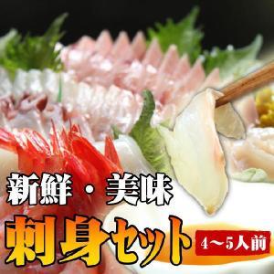 刺身セット(4〜5人前) uoya