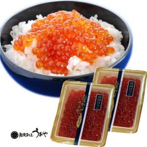 鮭 醤油はらこ イクラ醤油漬 320g (160g×2パック入)|uoya