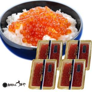 鮭 醤油はらこ イクラ醤油漬 640g (160g×4パック入)|uoya