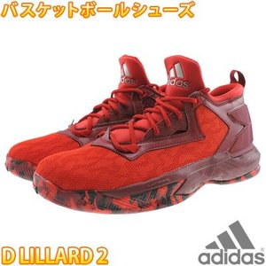 adidas D LILLARD 2 アディダス Dリラード 赤 バスケットシューズ バッシュ スニーカー B42377