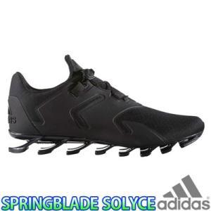 adidas Springblade Solyce 黒 アディダス スプリングブレード バネ ランニングシューズ スニーカー B49640