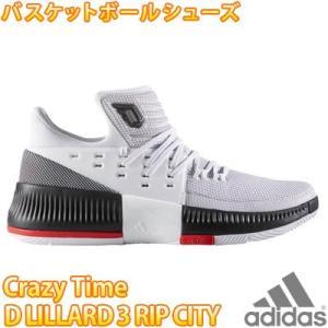アディダス Dリラード3 adidas D LILLARD 3 HOME RIP CITY バスケットボールシューズ バッシュ BB8268|up-athlete