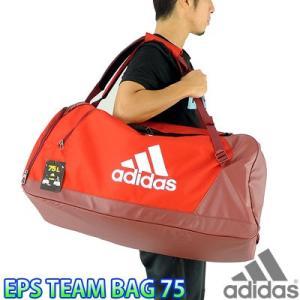 アディダス ボストンバッグ 大型リュックサック スポーツバッグ チームバッグ 75L adidas EPS DMD00|up-athlete