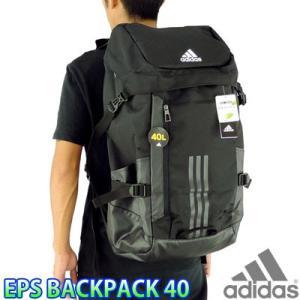 アディダス EPS バックパック 40L カバン リュックサック デイバック スポーツバッグ adidas DMD04|up-athlete