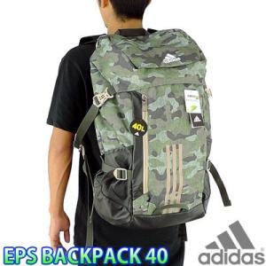 アディダス バックパック 40L リュックサック デイバック スポーツバッグ adidas EPS DMD04|up-athlete