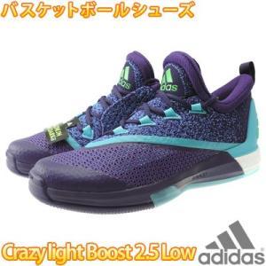 アディダス クレイジーライト ブースト adidas Crazylight Boost 2.5 Low バスケットボールシューズ F37147|up-athlete