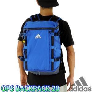 アディダス OPS バックパック 20L カバン リュックサック デイバック スポーツバッグ adidas MKS59|up-athlete