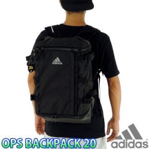 アディダス バックパック 20L リュックサック デイバック スポーツバッグ adidas OPS MKS59|up-athlete