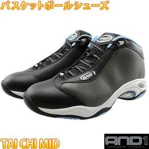 AND1 TAI CHI MID タイチミッド ガンメタル 黒 バッシュ メンズ バスケットシューズ 1055MVB おすすめ 通販 販売 バスケシューズ バスケットボールシューズ