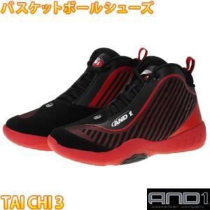 AND1 TAI CHI 3 アンドワン タイチ 3 赤黒 バッシュ メンズ バスケットシューズ D2005MRBW 男性用 運動靴 バスケシューズ バスケットボールシューズ 人気 通販|up-athlete