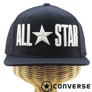コンバース オールスター ビッグ刺繍 帽子 CONVERSE ALL STAR キャップ メンズ レディース 167 112703 up-athlete