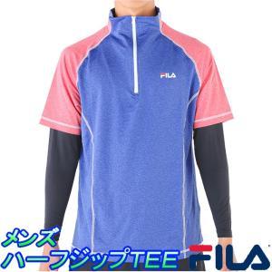 フィラ 半袖ハーフジップTシャツ メンズ インナーSET FILA 445-322 ランニングシャツ up-athlete