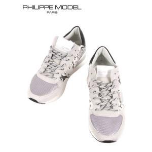 PHILIPPE MODEL フィリップモデル パイソン×グリッター スニーカー メッシュアッパー 牛革 0265-trpxpg ホワイト×ブラック レディース|up-avanti