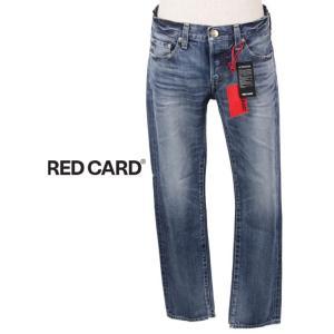 RED CARD レッドカード RHYTHM KITA VINTAGE-MID ウォッシュド加工 ストレートデニムパンツ ユーズド加工 ジーパン ジーンズ 17861-kvm 国内正規品 up-avanti