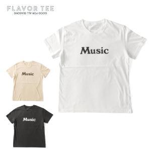 FLAVOR TEE フレーバーティー レディース MUSIC ロゴ Tシャツ YOMOGIDROP 半袖 カットソー 212FT02 国内正規品|up-avanti