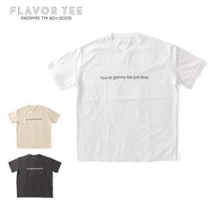 FLAVOR TEE フレーバーティー レディース JUST FINE ロゴ Tシャツ YOMOGIDROP 半袖 カットソー 212FT06 国内正規品|up-avanti