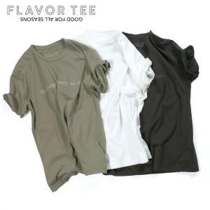 FLAVOR TEE フレーバーティー レディース Go Straight プリントTシャツ YOMOGIDROP 半袖 カットソー 213FT02 国内正規品|up-avanti