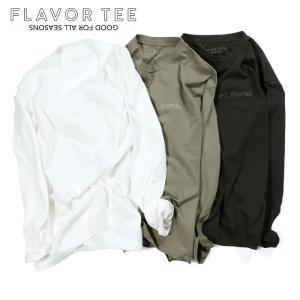 FLAVOR TEE フレーバーティー レディース Go Straight プリントTシャツ YOMOGIDROP 長袖 カットソー 213FT02-L 国内正規品|up-avanti