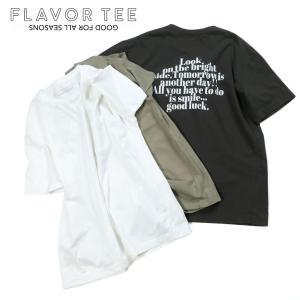 FLAVOR TEE フレーバーティー レディース GOOD LUCK プリントTシャツ YOMOGIDROP 半袖 カットソー 213FT06 国内正規品|up-avanti