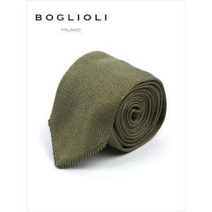 BOGLIOLI ボリオリ シルク ニットタイ ネクタイ 222-18900-560 オリーブ オリーヴ 緑 イタリア製 国内正規品 up-avanti