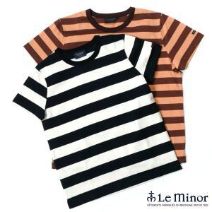 Le minor ルミノア メンズ ボーダー カットソー クルーネック 半袖 コットン Tシャツ 61375 国内正規品 up-avanti