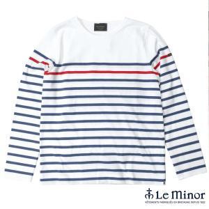 Le minor ルミノア Mariniere Homme メンズ Base Blanche 長袖 バスクシャツ マリンボーダー コットンTシャツ 61928H 国内正規品 up-avanti