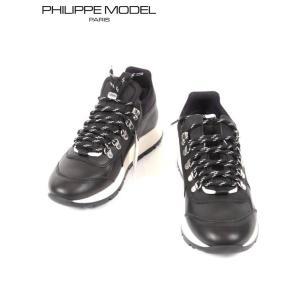 PHILIPPE MODEL×ROSSIGNOL フィリップモデル×ロシニョール コラボ レザースニーカー 9215SROSXVO V001 BLACK ブラック 国内正規品|up-avanti
