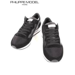 PHILIPPE MODEL フィリップモデル レザースニーカー メッシュ スエードコンビ 9215STROP50 BLACK ブラック 国内正規品|up-avanti