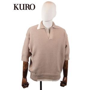 【国内正規品】KURO クロ 7G KNIT POLO SHIRT 7ゲージニット 鹿の子 ポロシャツ スキッパー ビッグシルエット 963020 ベージュ up-avanti