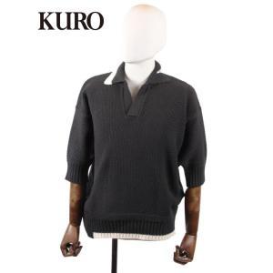 【国内正規品】KURO クロ 7G KNIT POLO SHIRT 7ゲージニット 鹿の子 ポロシャツ スキッパー ビッグシルエット 963020 ブラック up-avanti