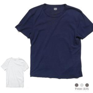 THREE DOTS スリードッツ Josh regular line Cotton Knits レギュラー コットン クルーネック Tシャツ 半袖 カットソー メンズ AA1C-631Y ジョシュ 国内正規品 up-avanti