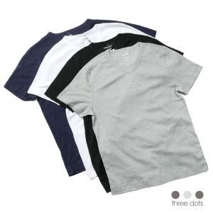 THREE DOTS スリードッツ Keith Cotton Knits レギュラー コットン Vネック Tシャツ 半袖 カットソー メンズ AA1V-630Y キース 国内正規品 up-avanti