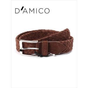 Andrea D'AMICO アンドレアダミコ CAMOX K2 スエードメッシュベルト 469ブラウン イタリア製 DAMICO 国内正規品|up-avanti