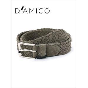 DAMICO アンドレアダミコ CAMOX K2 スエードメッシュベルト 494 カーキグレー ACU2427 イタリア製 Andrea D'AMICO 国内正規品|up-avanti