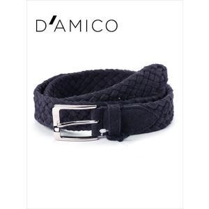 Andrea D'AMICO アンドレアダミコ CAMOX K2 スエードメッシュベルト 539 ネイビー ACU2427 イタリア製 DAMICO 国内正規品|up-avanti