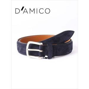 Andrea D'AMICO アンドレアダミコ CAMOX KALEIDO スエードベルト 539 ネイビー / ACUB003 DAMICO 国内正規品|up-avanti