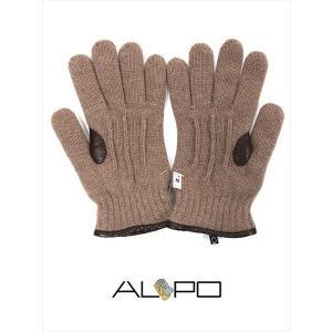 ALPO アルポ ウールニットグローブ レザーパッチ付 ニット手袋 メンズ AP182UA 744MC camel 国内正規品|up-avanti