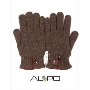 ALPO アルポ ウールニットグローブ ブラウン 手袋 メンズ AP182UA SPW91 773 国内正規品|up-avanti