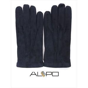 ALPO アルポ スエードグローブ ブルー 手袋 メンズ AP182UASUEDE365 防寒 冬用 国内正規品|up-avanti