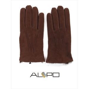 ALPO アルポ スエードグローブ ダークブラウン 手袋 メンズ AP182UA SUEDE LAPIN TABACCO 裏地ラピッドファー 国内正規品|up-avanti