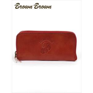 BrownBrown ブラウンブラウン レザーウォレット 革財布 長財布 本革 ロゴ 型押し カービング BBL-683 オレンジ 国内正規品 up-avanti