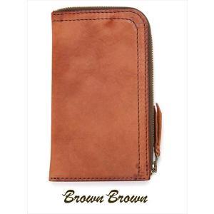 BrownBrown ブラウンブラウン エルミドルウォレット カフーレザー 長財布 本革 BBL-744 ラディッシュブラウン 国内正規品 up-avanti