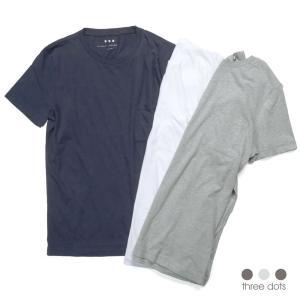 THREE DOTS スリードッツ David Sanded jersey pockettee ジャージーポケット カットソー 半袖 Tシャツ ポケット デヴィッド メンズ BO149MY 国内正規品 up-avanti