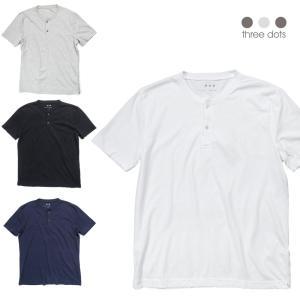 THREE DOTS スリードッツ henley Sanded jersey ジャージー ヘンリーネック 半袖 カットソー Tシャツ BO150MY 国内正規品 up-avanti