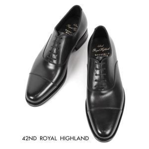 42ND ROYAL HIGHLAND フォーティーセカンドロイヤルハイランド ストレートチップ ドレスシューズ 紳士靴 革靴 ビジネス ビブラム ソール ch9301-01 ブラック|up-avanti