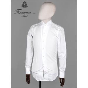 FINAMORE フィナモレ FIRENZE フィレンツェ CAPRI イタリアンカラーシャツ ホワイト 140001 スリムタイト 国内正規品 up-avanti