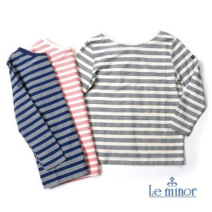 Le minor ルミノア MADEMOISELLE20 マドモアゼル20 バックVネック ボーダーカットソー Tシャツ 前後リバーシブル 国内正規品|up-avanti
